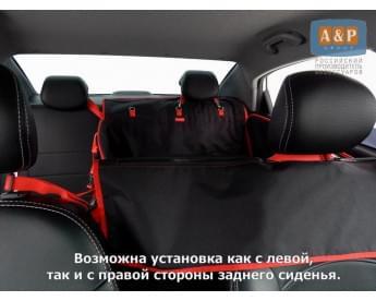 Автогамак для перевозки собак Happy Dog Premium (Хэппи Дог Премиум). На 2/3 заднего сиденья.