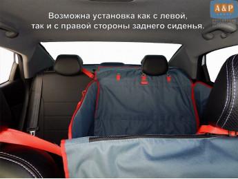Автогамак Happy Dog Premium (Хэппи Дог Премиум). На 2/3 заднего сиденья. Цвет: маренго с красной окантовкой.