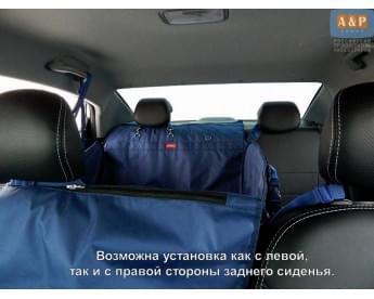 Автогамак Happy Dog Premium (Хэппи Дог Премиум). На 2/3 заднего сиденья.