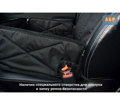 Автогамак Little Dog (Литл Дог) на переднее сиденье.