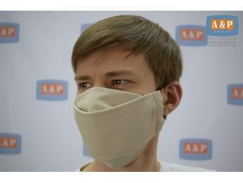 Маска защитная многоразовая для лица, санитарно-гигиеническая. Из ткани. Цвет: бежевый