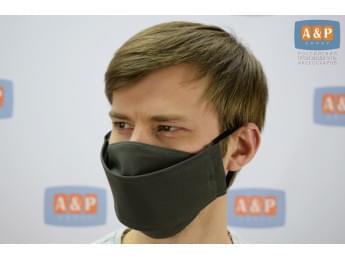 Маска защитная многоразовая для лица, санитарно-гигиеническая. Из ткани. Цвет: оливковый