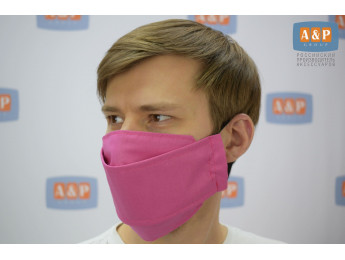 Маска защитная многоразовая для лица, санитарно-гигиеническая. Из ткани. Цвет: розовый
