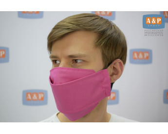 Маска защитная многоразовая для лица, санитарно-гигиеническая. Из ткани.