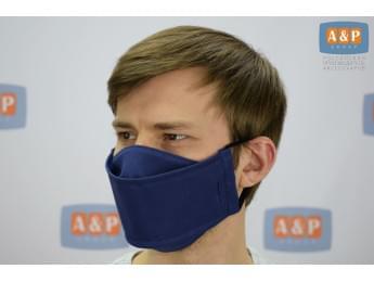 Маска защитная многоразовая для лица, санитарно-гигиеническая. Из ткани. Цвет: синий