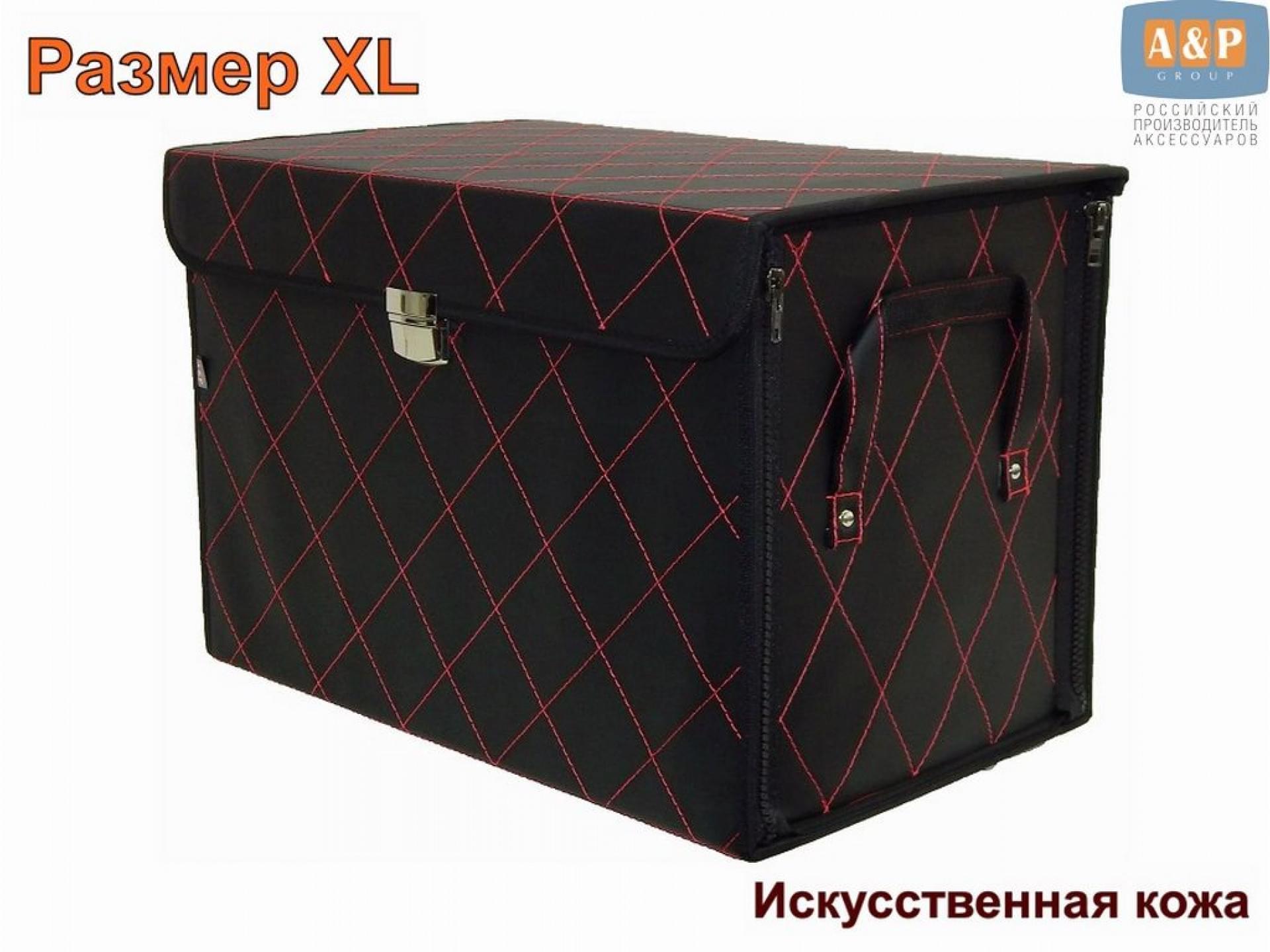 """Органайзер в багажник """"Премьер"""" (размер XL). Иск.кожа."""