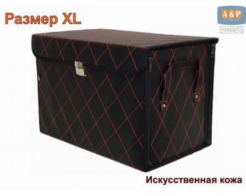 """Органайзер в багажник """"Премьер"""" (размер XL). Искусственная кожа."""