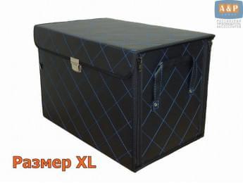 """Органайзер в багажник """"Премьер"""" (размер XL). Иск.кожа. Цвет: черный с синей прострочкой."""