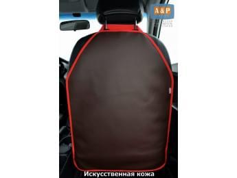 Защитная накидка (чехол) на спинку автомобильного сиденья. Искусственная кожа. Цвет: коричневый с красной окантовкой.