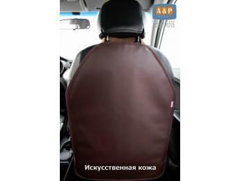 Защитная накидка (чехол) на спинку автомобильного сиденья. Искусственная кожа. Цвет: коричневый.
