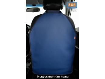 Защитная накидка (чехол) на спинку автомобильного сиденья. Искусственная кожа. Цвет: синий.
