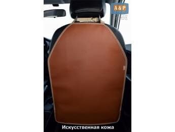 Защитная накидка (чехол) на спинку автомобильного сиденья. Искусственная кожа. Цвет: светло-коричневый.