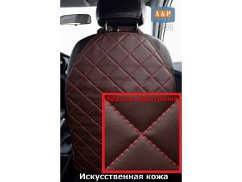 Защитная накидка (чехол) на спинку автомобильного сиденья. Искусственная кожа. Цвет: коричневый с красной прострочкой.