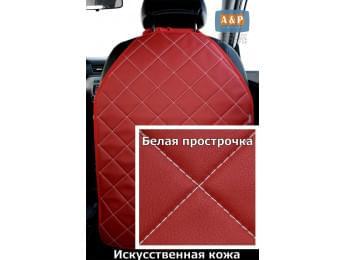 Защитная накидка (чехол) на спинку автомобильного сиденья. Искусственная кожа. Цвет: красный с белой прострочкой.