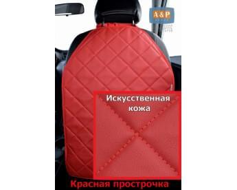 Защитная накидка (чехол) на спинку автомобильного сиденья. Искусственная кожа.