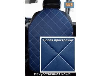 Защитная накидка (чехол) на спинку автомобильного сиденья. Искусственная кожа. Цвет: синий с белой прострочкой.