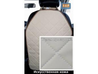 Защитная накидка (чехол) на спинку автомобильного сиденья. Искусственная кожа. Цвет: светло-бежевый с белой прострочкой.