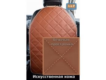 Защитная накидка (чехол) на спинку автомобильного сиденья. Искусственная кожа. Цвет: светло-коричневый с бежевой прострочкой.