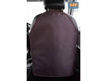 Защитная накидка (чехол) на спинку автомобильного сиденья. Цвет: коричневый.