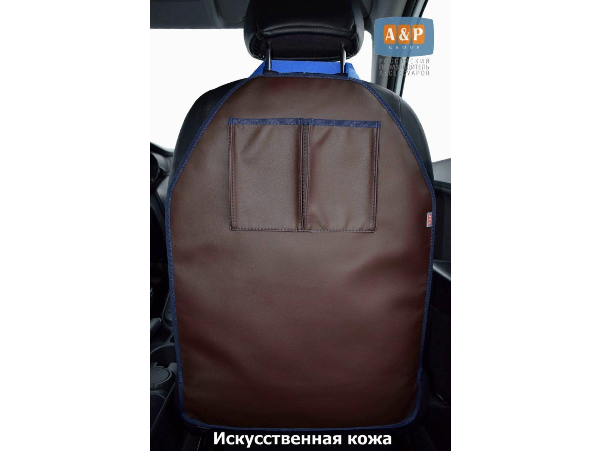 Защитная накидка (чехол) на спинку автомобильного сиденья с карманами. Искусственная кожа.