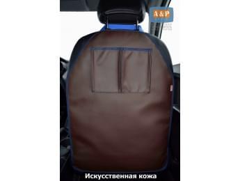 Защитная накидка (чехол) на спинку автомобильного сиденья с карманами. Искусственная кожа. Цвет: коричневый с синей окантовкой.