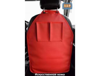 Защитная накидка (чехол) на спинку автомобильного сиденья с карманами. Искусственная кожа. Цвет: красный.