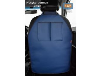 Защитная накидка (чехол) на спинку автомобильного сиденья с карманами. Искусственная кожа. Цвет: синий.