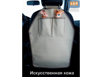 Защитная накидка (чехол) на спинку автомобильного сиденья. Искусственная кожа. Цвет: светло-бежевый.