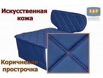 Защитный коврик (накидка) под детское автокресло-бустер. Искусственная кожа. Цвет: синий с коричневой прострочкой.