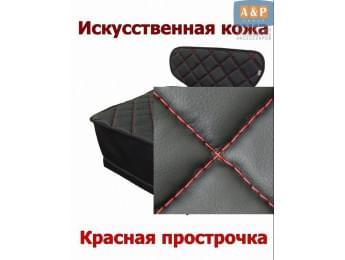 Защитный коврик (накидка) под детское автокресло-бустер. Искусственная кожа. Цвет: черный с красной прострочкой.