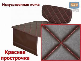 Защитный коврик (накидка) под детское автокресло-бустер. Искусственная кожа. Цвет: коричневый с красной прострочкой.