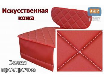 Защитный коврик (накидка) под детское автокресло-бустер. Искусственная кожа. Цвет: красный с белой прострочкой.