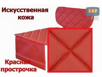 Защитный коврик (накидка) под детское автокресло-бустер. Искусственная кожа. Цвет: красный с красной прострочкой.