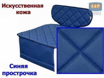 Защитный коврик (накидка) под детское автокресло-бустер. Искусственная кожа. Цвет: синий с синей прострочкой.