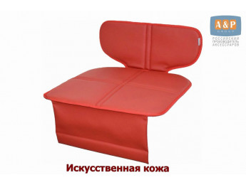 Защитный коврик (накидка) под детское автокресло-бустер. Искусственная кожа. Цвет: красный.
