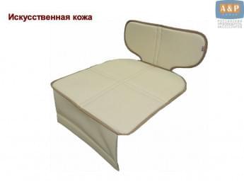 Защитный коврик (накидка) под детское автокресло-бустер. Искусственная кожа. Цвет: светло-бежевый.