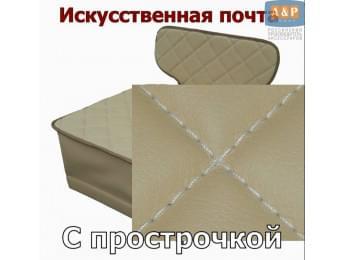 Защитный коврик (накидка) под детское автокресло-бустер. Искусственная кожа. Цвет: светло-бежевый с белой прострочкой.