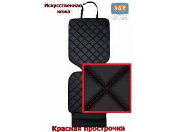 Защитный коврик (накидка) под детское автокресло. Искусственная кожа. Цвет: черный с красной прострочкой.