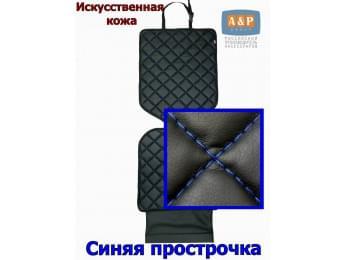 Защитный коврик (накидка) под детское автокресло. Искусственная кожа. Цвет: черный с синей прострочкой.