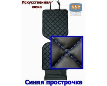 Защитный коврик (накидка) под детское автокресло. Искусственная кожа.