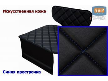 Защитный коврик (накидка) под детское автокресло-бустер. Искусственная кожа. Цвет: черный с синей прострочкой.