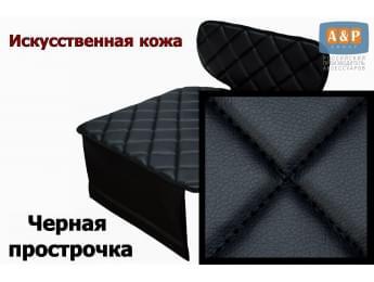 Защитный коврик (накидка) под детское автокресло-бустер. Искусственная кожа. Цвет: черный с черной прострочкой.