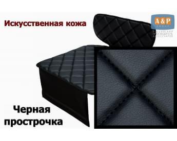 Защитный коврик (накидка) под детское автокресло-бустер. Искусственная кожа.
