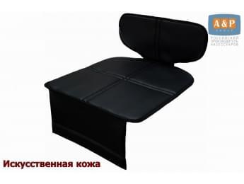 Защитный коврик (накидка) под детское автокресло-бустер. Искусственная кожа. Цвет: черный.