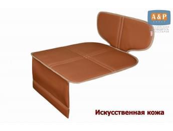 Защитный коврик (накидка) под детское автокресло-бустер. Искусственная кожа. Цвет: светло-коричневый.