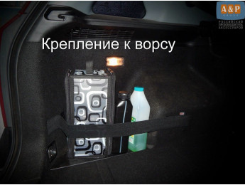 Багажный ремень (багажный карман, липучки в багажник) для ворса.