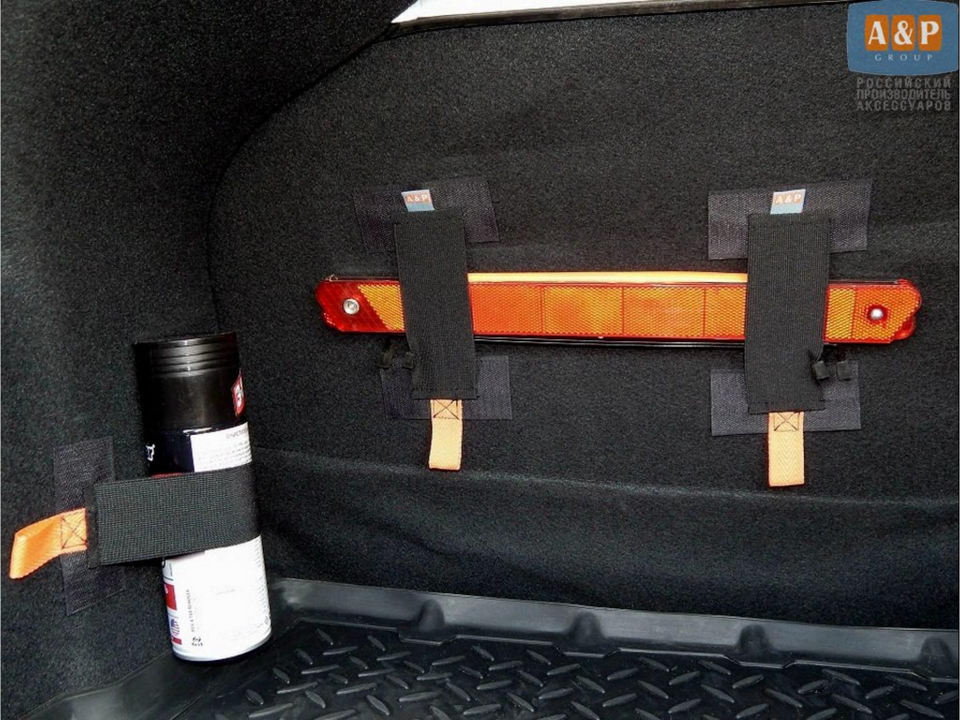 """Багажные ремни (липучки в багажник) """"Вертикаль-Мини"""" для ворса. Комплект из 3-х штук."""