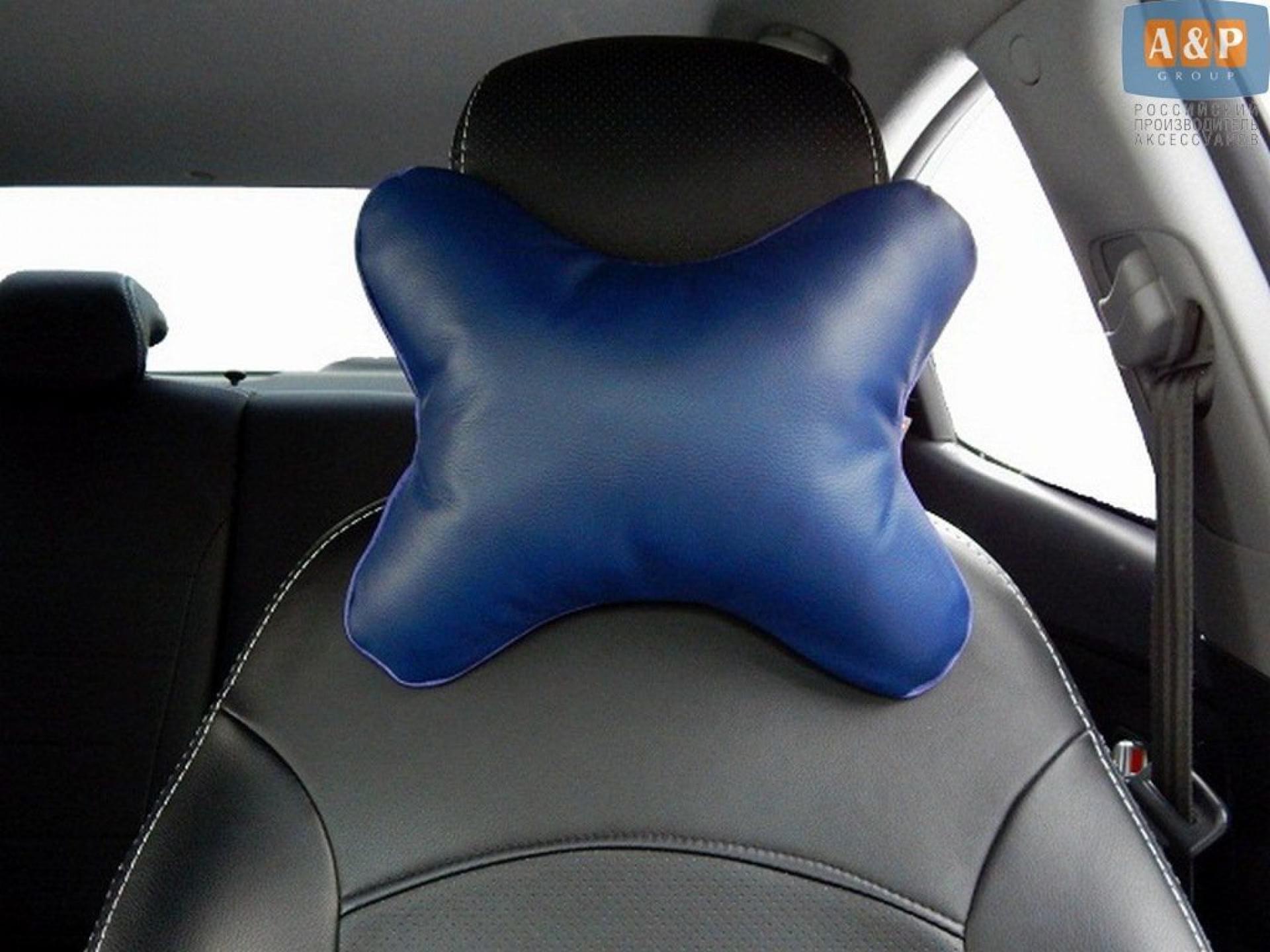 Подушка-косточка автомобильная под шею. Большая. Материал: экокожа.