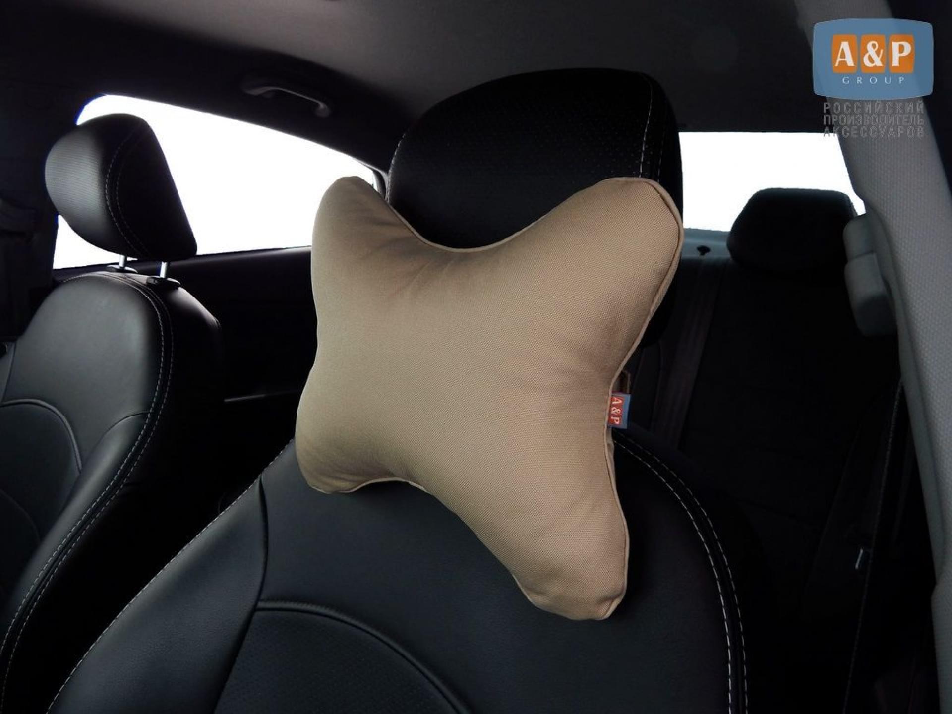 Подушка-косточка автомобильная под шею. Большая. Ткань: рогожка.