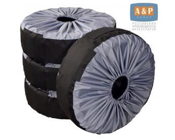 Чехлы для хранения автомобильных колес и шин многоразовые. От 14 до 20 дюймов. 4 шт. в комплекте.